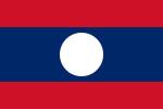 ラオスがマドプロ加盟、東南アジア諸国のマドプロ加盟が加速中